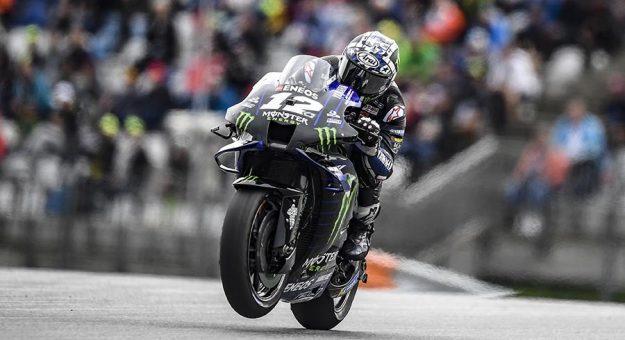 MaverickViñales has been suspended by Yamaha. (Yamaha Photo)